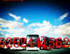 东莞到新野的汽车客车大巴查询15262441562