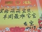 北京天通苑龍寶無休幼兒園