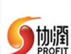 北京协润汽车划痕修复专家加盟加盟 汽车美容