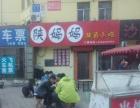 天桥区工人新村北村繁华地段,商业街、烧烤圣地