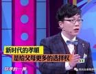友豪颐养院分享:较火爆的一期 奇葩说 直击父母养老问题