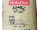 供应日本帝人PC与ABS合金 TN-71