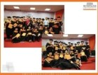 工商管理博士亚洲城市大学DBA全球游学面向全国招生