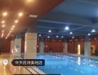 淮安市亚力克斯游泳健身会所