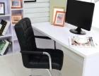 电脑椅办公椅,靠背椅,学生椅弓形座