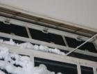 上城区清洗空调、格力空调清洗、灯具空调清洗保养维修