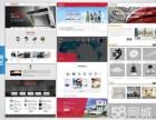 平面设计、画册设计、广告设计、商业空间设计