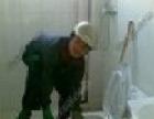 信阳市管道疏通,马桶,水池,水管安装维修,钻孔