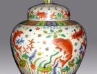 西安古董古玩交易公司
