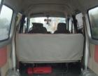 长安星光 2009款 1.0L 手动 5座(国Ⅳ)-拖货不罚款的