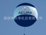 深圳升空气球,福田升空气球,升空大广告气球