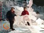 冰雕展出租 冰雕展览制作公司 精品冰雕雕刻出租租赁