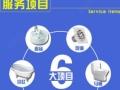 家具五金卫浴洁具水电等安装维修,水电工什么都能做