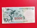 大连市回收纪念币连体钞金银币邮票老版纸币金银币