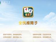 武汉小游戏app开发找哪家公司可靠