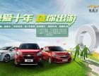广州车贷款利息是多少呢