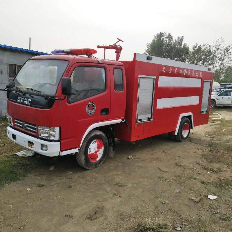 厂家直销二手正规退役消防车 全新水罐消防车 小型电动消防车