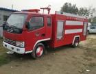 现车转让二手消防车 定做5吨水罐消防车
