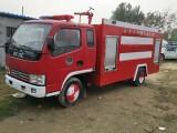 現車轉讓二手消防車 定做5噸水罐消防車