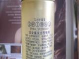泊金魔发啫喱水喷雾定型保湿蓬松啫喱72小时留香