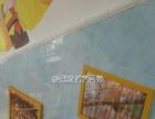 2016新年礼品家庭照片相框墙定制批发-黄冈学校儿童相框安装