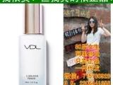 韩国化妆品VDL贝壳提亮液妆前乳 细致隐形毛孔 控油 提亮肤色