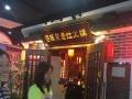 西客站北广场对面160平商铺转让 可餐饮 证照齐全