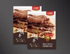 福永塘尾做海报 宣传单 彩页 折页印刷厂家 深圳牛人印刷设计