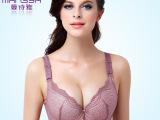 厂家直销 大码蕾丝时尚性感品牌内衣批发新款聚拢调整型文胸胸罩