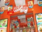 洛哈斯汉堡坊—中西式复合快餐创业培训品牌