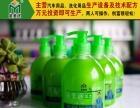 金美途洗化用品生产设备全新供应技术加配方
