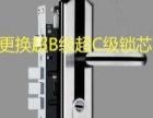 专业安装各种指纹密码锁 玻璃门和木门电子门禁系列