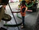 桂林疏通厕所 清理化粪池 高压清理等管道疏通