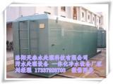 长治电厂脱硫废水处理设备电厂污水处理设备脱硫废水处理设备