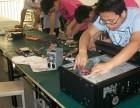 汉阳江堤中路新城丽景电脑维修附近专业上门维修电脑网络