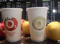 o2鲜榨果汁加盟费多少钱/果汁奶茶冰淇淋店加盟