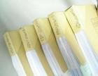 上海代理记账找华途财务,免费代理记账一个月满意再付款