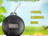 深圳驱虫器生产厂家贴牌,加工超声波驱虫器,驱蚊器,驱鼠器