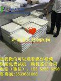 广西冲浆板豆腐生产线 全自动嫩豆腐生产线 冲浆豆腐机价格
