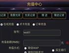 北京地区星洋VIP接龙游戏电玩城加盟寻找合伙人