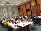 在职MBA培训,选择香港亚@ 洲商学院