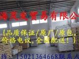 HDPE LH606 台湾聚合 注塑