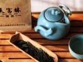 【天富林果茶合作社】加盟官网/加盟费用/项目详情