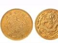 收到代古钱币