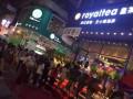 北京royaltea皇茶加盟 全程扶持 开店无忧 加盟请留言