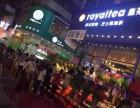 东莞royaltea皇茶加盟 免收加盟费 名额有限立即留言
