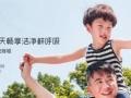北京朝阳学校都安装新风系统了,你还不安装说明对学生