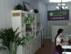 璧山县生态养发馆转让个人