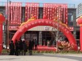 中山庆典策划 中山开业策划公司 中山活动策划
