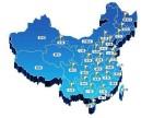 福州电动车托运行李托运洗衣机空调冰箱托运到全国各地